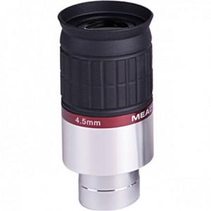 07730_hd-60_4-5mm